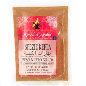 Spezie Kefta 100 gr