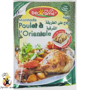 Misto spezie pollo all'orientale con saccoccio
