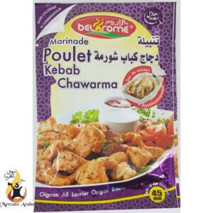 Misto spezie pollo kebab chawarma con saccoccio