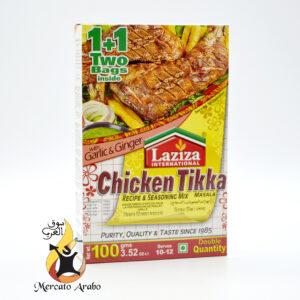 Misto spezie per pollo arrosto Chicken Tikka Masala
