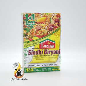 Misto spezie per riso Sindhi Biryani Masala