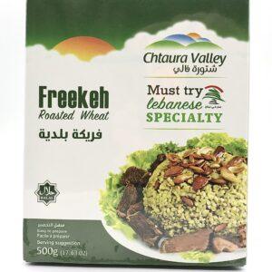 grano verde tostato Freekeh libanese Chtaura valley 500g