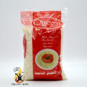 Riso fine ribe egiziano 1kg queen