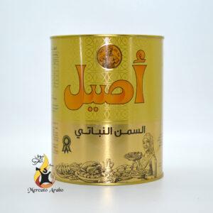 Margarina vegetale Aseel 2 kg
