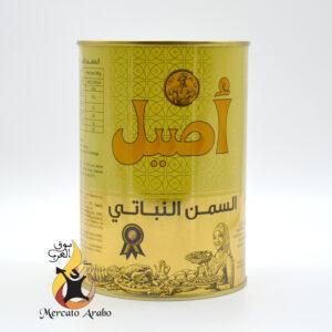 Margarina vegetale Aseel 1 kg