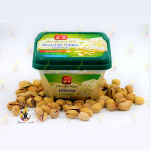 Halawa pistacchio El Rashidi El Mizan