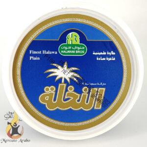Halawa Halwani Bros 175g