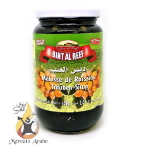 melassa d'uva Bin Al Reef