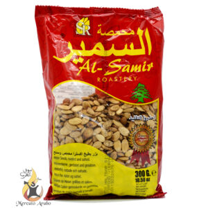 Semi di zucca tostati e salati Al Samir 300g