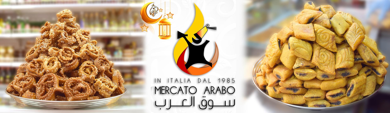 homepage ramadan